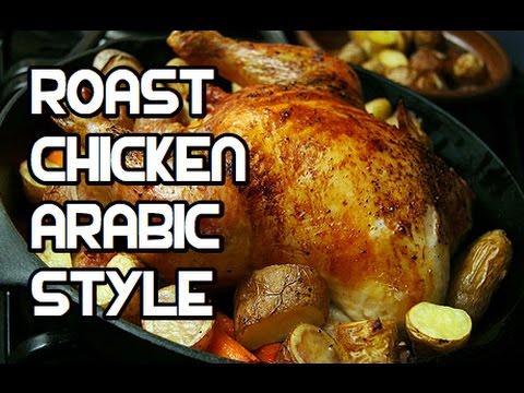 Roast Whole Chicken Recipe - Arabic Middle Eastern Style video