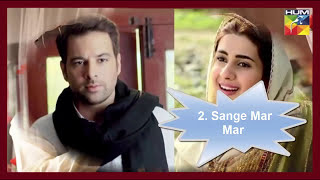 Top 10 Best Pakistani Dramas of all time
