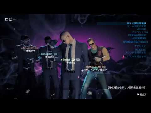 payday2  shimagtr&friend dance(Dancing Mod)