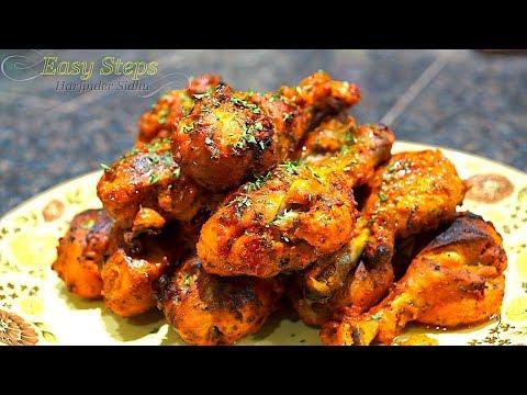 Oven Roasted Lemon Pepper Chicken Drumsticks | Oven Baked Chicken Drumsticks
