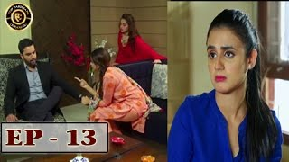 Sun yaara - Episode 13 - 27th March 2017 - Top Pakistani Dramas