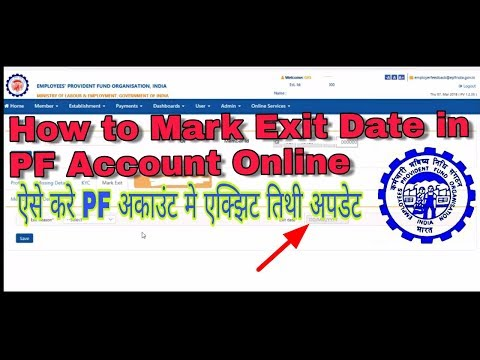 How to mark exit date in PF account Online, Step by Step Procedure for Exit Date Mark by Employer