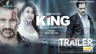KING - New Nepali Movie Trailer 2016 Ft. Nikhil Upreti, Anoop Bikram Shahi, Benisha Hamal