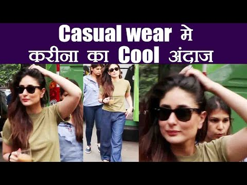 Kareena Kapoor SPOTTED in casual wear during Veere Di Wedding promotions; Watch Video | Boldsky