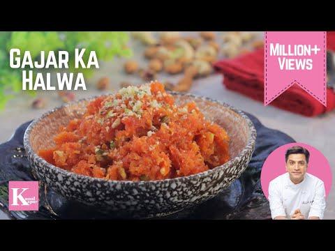 Gajjar Halwa   Kunal Kapur   The K Kitchen