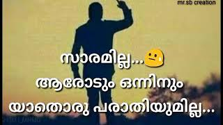 Sad Whatsapp Status Malayalam Videos 9tube Tv