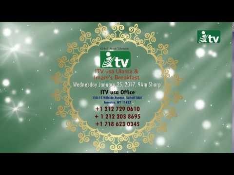 ITV usa Ulama  & Imam's Breakfast 25 January 2017 9 Am