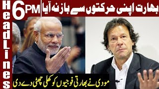 Double Trouble for Kashmirs | Headlines 6 PM | 24 August 2019 | Express News