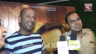 END COUNTER Trailer & Music Launch With Prashant Naraynan, Abhimanyu Singh, Eshaan Qureshi
