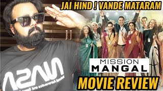MISSION MANGAL MOVIE REVIEW | HINDI | INDIA | AKSHAY KUMAR | VIDYA BALAN | SONAKSHI SINHA