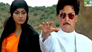 Danny Ki Entry | Dhartiputra Best Scene | Popular Hindi Movie | Rishi Kapoor, Mammootty, Jaya Prada