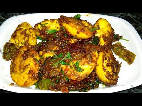 முட்டை மிளகு வறுவல் செய்வது எப்படி/How To Make Egg Pepper Fry/South Indian Recipe