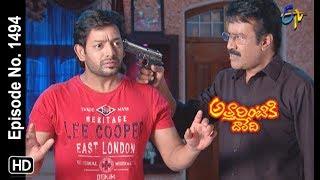 Attarintiki Daredi | 17th August 2019 | Full Episode No 1494 | ETV Telugu