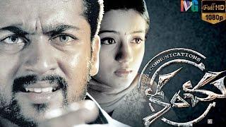 Kanchu Telugu Full Movie   Surya   Trisha   Mounam Pesiyadhe Tamil Movie   Yuvan Shankar Raja