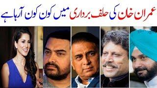 Imran Khan ki Half Bardari | Stars in Imran Khan