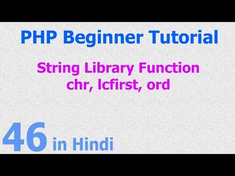 46 - PHP String Function -
