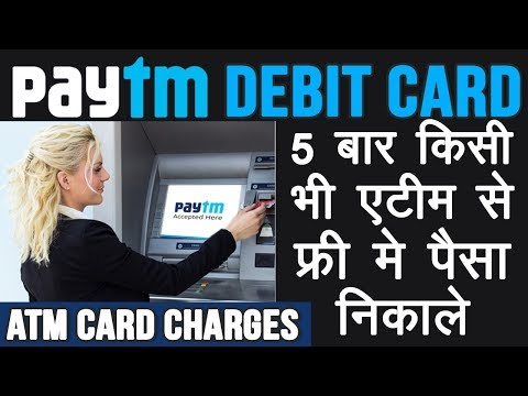 Paytm Payment Bank and ATM Card Charges Information in Hindi