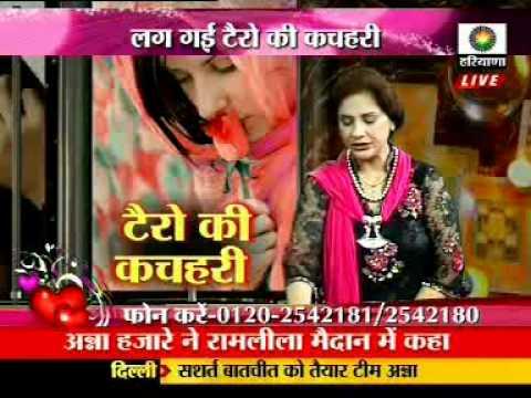 Neera Sareen Sahara Delhi NHR Tarot Ki Kachheri