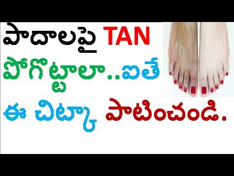Remove tan on feet naturally at home||tan removal remedies at home|foot pedicure|Tan removal on feet