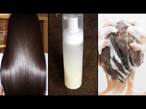 DIY Shampoo For Silky Shiny Straight Hair | Natural Homemade Shampoo For Dry Damaged Frizzy Hair