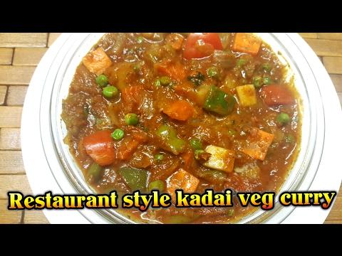 Kadai vegetable gravy in tamil | restaurant style |