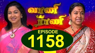 Vaani Rani - Episode 1158 - 11/01/2017