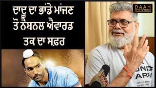 'Harjeeta' famed Vijay Kumar Arora da Filmi Safar | Interview | DAAH Films