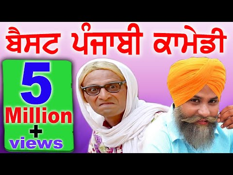 Latest Punjabi Comedy | Best Of Bebo Bhua  | Jeet Penchran Wala | Punjabi Funny Scene | Comedy Scene