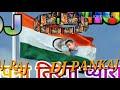DJ Pankaj Raj mp3