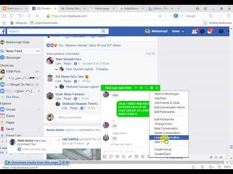 How to Leave Facebook Group Chat By Mk For U video Tutorial 2017