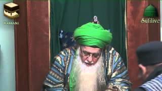The Maqaam of Shaykh `Abdul Qadir al-Jilani (q)