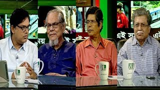 Ei Somoy | EP 2865 | এই সময় | Talk Show | News & Current Affair