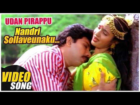Sathyaraj Mp3 Songs Free Download