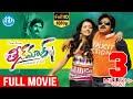 Teenmaar Telugu Full Movie Pawan Kalyan Trisha Kriti Kharban