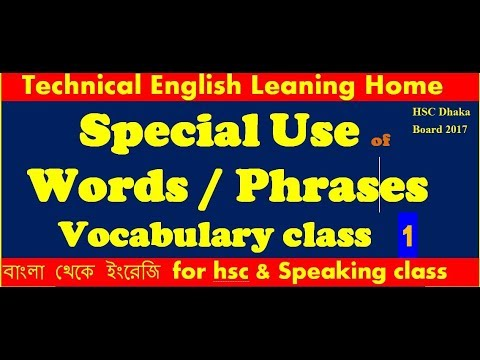 Special Phrases and Words - Learn English Speaking & writing - HSC Grammar  & Vocabulary Class esl-1