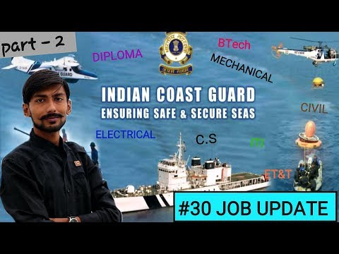 INDIAN COAST GUARD, AIIMS, BHEL, RRB RPF-RPSF, MALABAR CEMENT  & more ~ #30 JOB UPDATE(PART2)