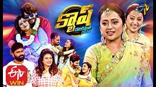 Cash | Yashwanth,Indraneel,Rohith,Sudheer Jodi's | 19th September 2020 | Full Episode | ETV Telugu