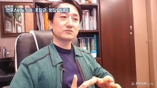 실시간 상담 / 발기부전/조루/성병 전문/맨포스비뇨기과 조원장 TV   소개합니다
