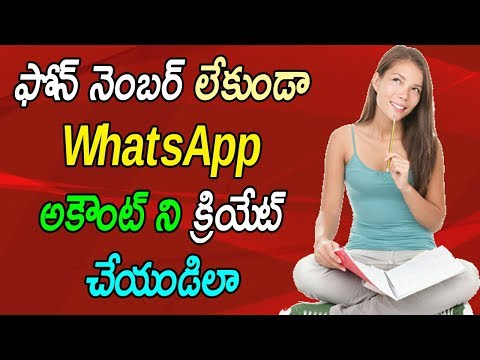 How To Use WhatsApp Without Any Sim Card Number| Create With TextNow US Number | Telugu Tech Trends