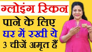 4 Homemade Face Pack Recipes in Hindi होममेड फेस पैक रेसिपीज़ Beauty Tips in Hindi by Sonia Goyal #64