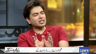 "Zara Hat Kay - 29 March, 2018 ""Interview With Shehzad Roy"""