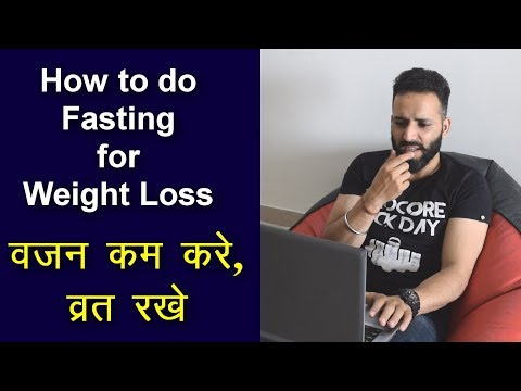 99% of People are fasting the wrong way for fat loss and muscle building | Learn the correct to way