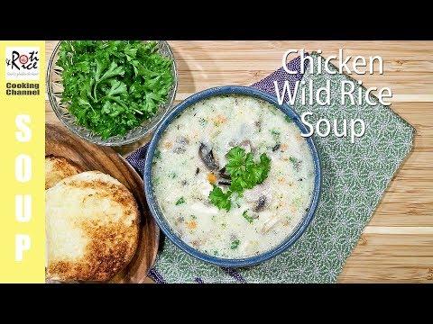 Chicken Wild Rice Soup | Roti n Rice