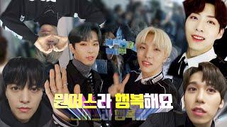 Download 갓 데뷔한 신인의 대기실 모습은? 원어스(ONEUS) 대기실을 밝히리 - 팩트iN스타 Video