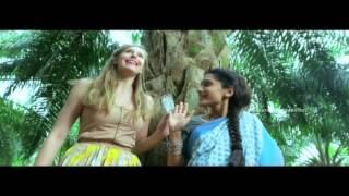 Welcome Obama Telugu Movie Songs - Bujji Bujji Adugulatho