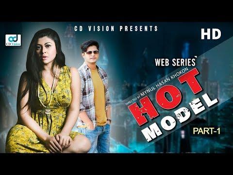 Xxx Mp4 Hot Model 1st Part Niloy Badhon Bangla Web Series Natok Bangla Natok Cd Vision 3gp Sex