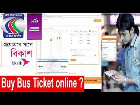 How to Buy Bus Ticket online A to Z
