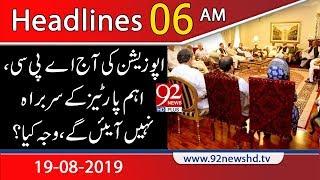 News Headlines | 6 AM | 19 August 2019 | 92NewsHD
