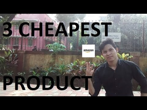यह Video नहीं देखा तो कुछ नहीं देखा || TOP 3 Cheapest product of amazon must watch