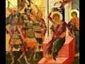 Kyrie Ekekraxa Pros Se Byzantine Music